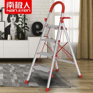 南极人家用梯子折叠梯铝合金加厚踏板人字梯单侧工程梯四步梯 99.5元