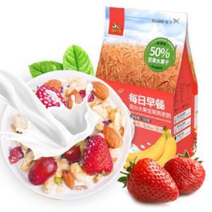 考拉兄弟50%水果坚果燕麦脆即食零食孕妇每日早餐750g*4件99.6元(合24.9元/件)