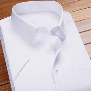 Obutlthen欧比森c8218男士衬衫 14.9元(需用券)