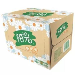 可口可乐Coca-Cola阳光菊花茶饮料500ml*12整箱装可口可乐公司出品*2件    55元(需用券,合27.5元/件)