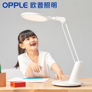 欧普AA级护眼灯LED书桌护眼灯中小学生学习宿舍卧室儿童写字台灯