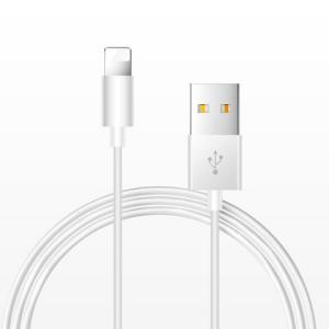 移动端:Joyroom机乐堂苹果数据线2m白色5.9元包邮(需用券)