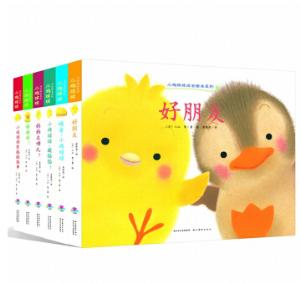 《小鸡球球成长绘本系列》(全6册)    40元(需用券)
