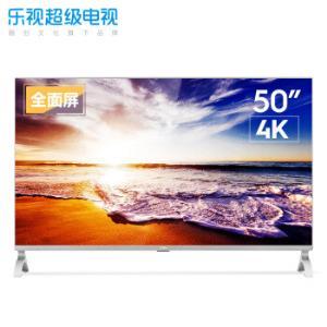 Letv乐视超5X50液晶电视 2599元