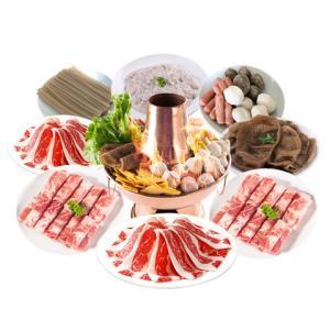蜀大叔新鲜肥牛卷火锅套餐2370g 168元(需用券)