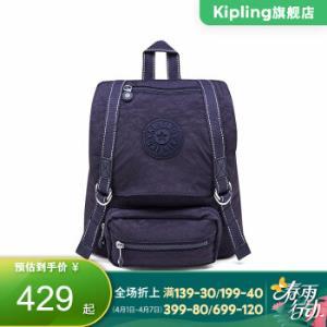 Kipling男女款大容量帆布轻便双肩背复古旅行书包双肩包 JOETSUS蓝紫色C 429元