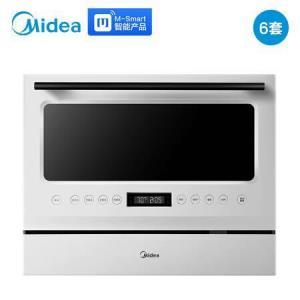 美的(Midea)6套台嵌式洗碗机WiFi智能感应除菌家用洗碗机Q1    1599元