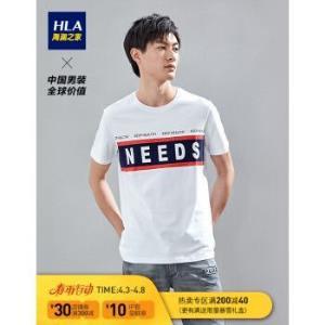 HLA海澜之家时尚拼接短袖T恤圆领字母短T男HNTBJ2R116A米白镶拼B6170/88A/M*3件    174元(合58元/件)
