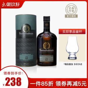 现货包邮布纳哈本海洋之舵46.3度单一麦芽苏格兰威士忌洋酒700ml    192.25元