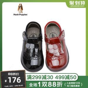 暇步士童鞋宝宝皮鞋女童春秋季新款2-4岁软底防滑可爱小公主单鞋*3件    475.36元(合158.45元/件)
