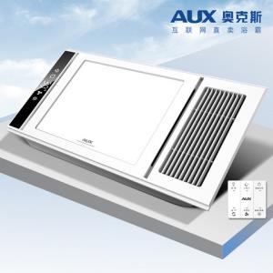 AUX奥克斯25A14风暖浴霸    399元