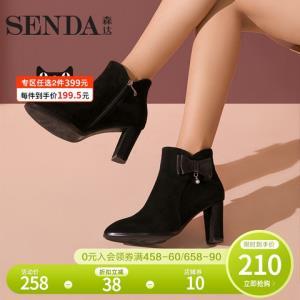 森达女鞋冬季新款专柜同款网红通勤粗高跟女短靴VPI40DD8*7件    1213元(合173.29元/件)