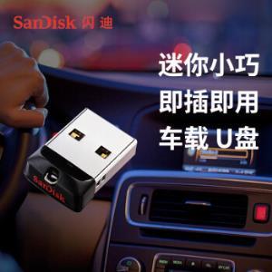 车载音乐u盘立体无损音质带歌曲MP4高清视频DJ汽车优盘2020高品质mp3U盘32G(车载高品质2000)    39.8元