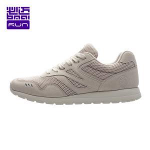 必迈Park5H兽痕跑步鞋男女运动休闲鞋新款防滑透气复古慢跑鞋 209元