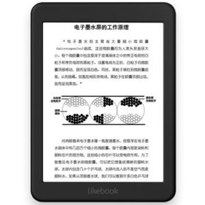 boyue博阅博阅LikebookMars7.8英寸电子阅读器黑色    1062元