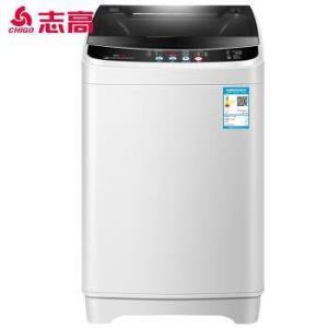 CHIGO志高XQB85-3801全自动洗衣机8.5公斤*2件1086元(合543元/件)