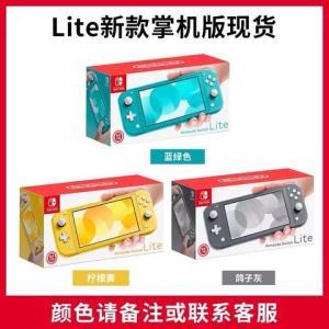 任天堂SwitchNS主机Lite掌机游戏机新款全新原装日版港版国行 1500元