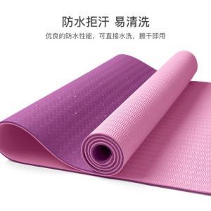 汇祥tpe瑜伽垫HX-YJD1212 39元(需用券)