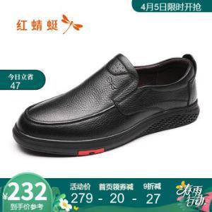 红蜻蜓2020男士春季新款正装简约套脚皮鞋商务时尚舒适男鞋STA93601/02黑色38*2件449.3元(合224.65元/件)