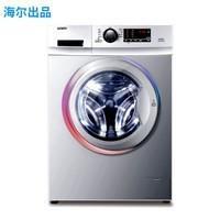 Leader统帅TQG80-12098公斤滚筒洗衣机1599元