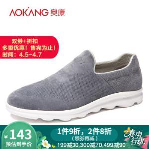 奥康男鞋套脚猪反绒皮鞋软底软面舒适健步鞋休闲鞋子灰色18333112242*2件214.4元(合107.2元/件)