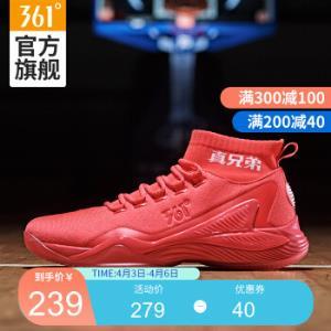361度男鞋春季橡胶大底防滑高帮运动鞋篮球鞋子ND萤光热情珊瑚粉/361度白45239元
