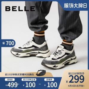 百丽男鞋20春季新款运动老爹鞋ins潮流厚底增高休闲鞋19127AM0预299元