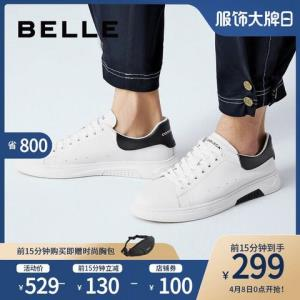 百丽男鞋2020春季新款牛皮黑白撞色休闲小白板鞋百搭潮流85250BM0299元