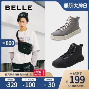 百丽男鞋2020春夏新款松糕厚底高帮潮流帆布鞋休闲短靴子65876CD9199元