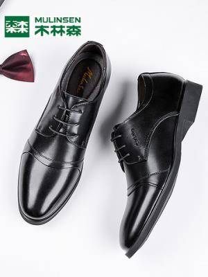 木林森男鞋商务正装皮鞋2020春季新款休闲韩版英伦真皮内增高皮鞋129元