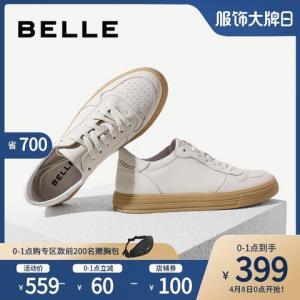 百丽男鞋2020春季新款牛皮撞色百搭休闲板鞋低帮系带81620AM0399元