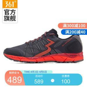 361度男鞋运动鞋正品男子国际线专业Q弹跑步鞋N灰色/樱茄红40.5489元