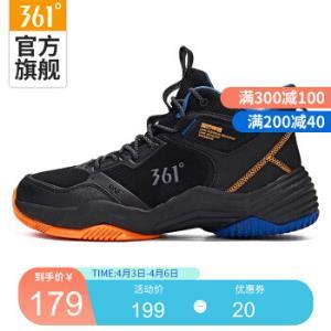 361度男鞋冬季舒适保暖篮球鞋耐磨运动鞋曜石黑/萤光超级橙44*2件328元(合164元/件)