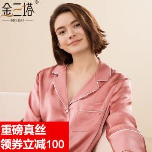 金三塔真丝睡衣女夏长袖两件套100%桑蚕丝宽松丝绸睡衣套装9YSF8C209胭脂红1784XL 599.9元