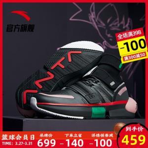 安踏龙珠超联名篮球鞋男鞋2020新款黑悟空篮球潮流文化休闲运动鞋389元