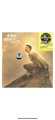 黑胶王张学友:想和你去吹吹风(CD)