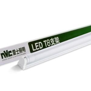 雷士(NVC)雷士照明T8灯管LED日光灯管0.6米8W正白光6500K不含支架*8件 101.76元(合12.72元/件)
