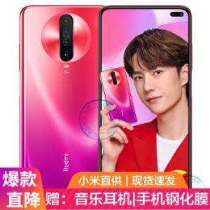小米Redmi红米K305G版手机王一博同款花影惊鸿5G版8G+128G全网通2078元