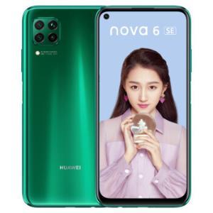 HUAWEI华为nova6SE智能手机8GB+128GB绮境森林 1508元
