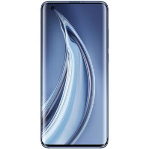 小米10Pro手机双模5G骁龙865星空蓝全网通8GB+256GB4699元(需用券)