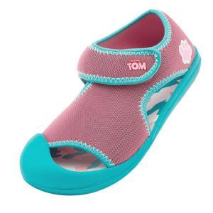 汤姆猫2020年夏季新品童鞋小童透气软底包头运动沙滩鱼嘴镂空凉鞋    19.9元