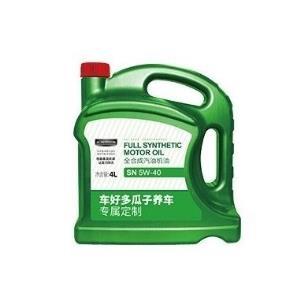 统一全合成机油瓜子养车定制版5w-304L 99元