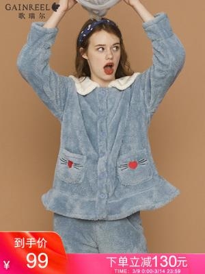 歌瑞尔睡衣女秋冬珊瑚绒睡衣法兰绒可外穿长袖家居服套装19036HH 99元