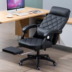 山头儿家用电脑椅办公椅转椅老板椅懒人按摩椅子钢制脚SGS认证气杆 289元包邮(需用券)