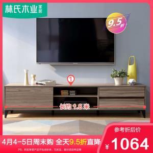林氏木业茶几电视柜组合客厅地柜胡桃色电视柜茶几组合套装钢化玻璃DV1M 719元
