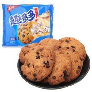 趣多多咖啡味曲奇饼干285g*13件 110.83元(合8.53元/件)