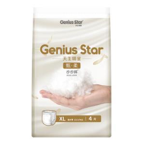 天生明星GeniusStar婴儿拉拉裤甄柔步步裤体验试用装XL4片
