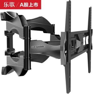 乐歌L6(32-60英寸)电视挂架加厚电视机支架旋转伸缩壁挂架子50/55英寸小米海信索尼长虹等大部分电视通用