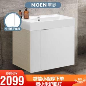 摩恩(MOEN)浴室柜套餐人造石一体盆贝拉系列700mm浴室柜(极地白*3件 5349元(合1783元/件)