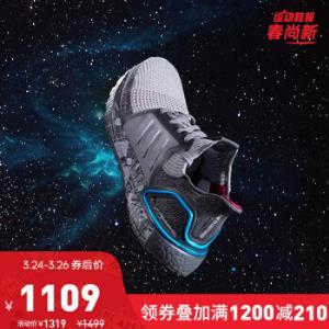 阿迪达斯星球大战男女跑步运动鞋FW0525如图44.5 729元